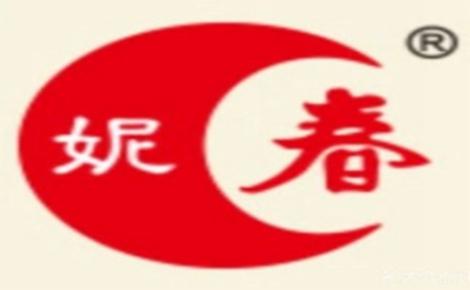 春妮馅饼馅饼标志logo设计