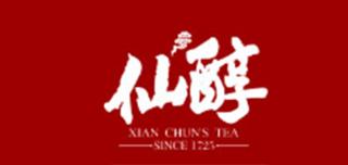 仙醇茶叶标志logo设计