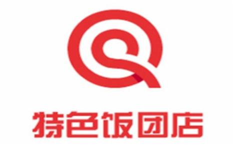 特色饭团店饭团标志logo设计