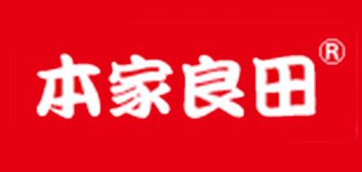 本家良田鸡蛋标志logo设计