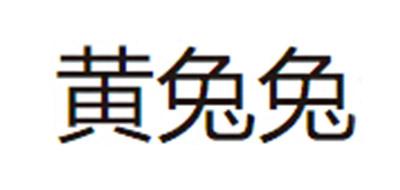 黄兔兔二胡标志logo设计