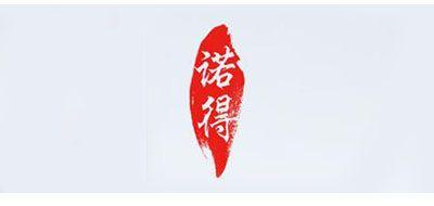 诺得红茶标志logo设计
