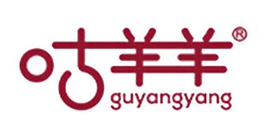 咕羊羊裤袜标志logo设计