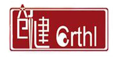 创健牛排标志logo设计