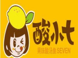酸小七果味酸汤鱼鱼类标志logo设计