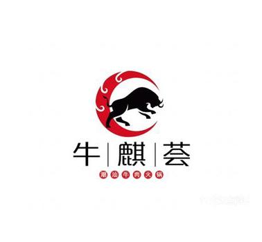 牛麒荟潮汕牛肉火锅潮汕牛肉火锅标志logo设计