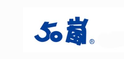 50岚奶茶标志logo设计