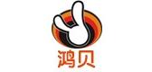 鸿贝安全座椅标志logo设计