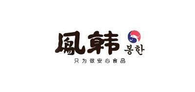 凤韩面条标志logo设计