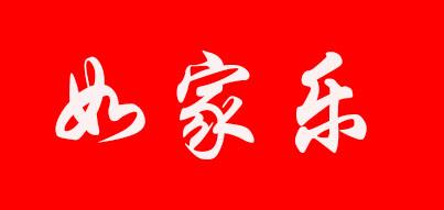 如家乐牛排标志logo设计