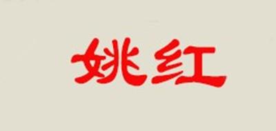 姚红钢琴标志logo设计