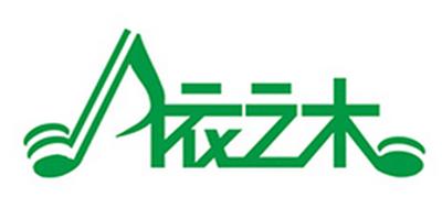 依之木乐器标志logo设计