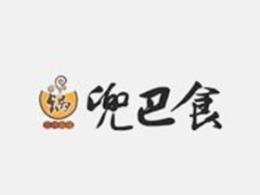 兜巴食焖锅快餐标志logo设计