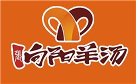 向阳羊汤羊肉汤标志logo设计