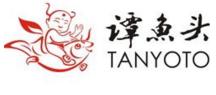 谭鱼头火锅标志logo设计