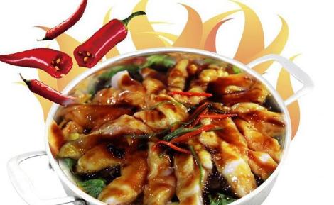挞挞家秘汁焖锅