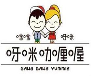呀咪咖喱屋泰国菜标志logo设计