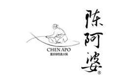 陈阿婆鱼火锅餐饮行业标志logo设计