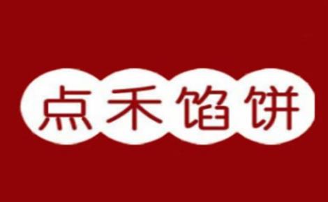 点禾馅饼馅饼标志logo设计