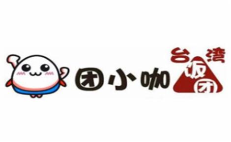 团小咖台湾饭团饭团标志logo设计