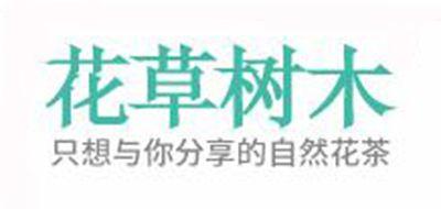 花草树木铁观音标志logo设计