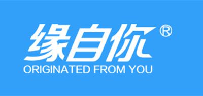 缘自你戒指标志logo设计