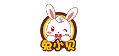 兔小贝积木标志logo设计