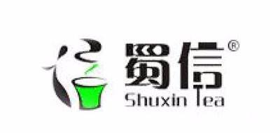 蜀信绿茶标志logo设计