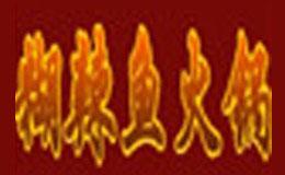 糊辣鱼火锅餐饮行业标志logo设计