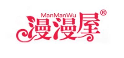 漫漫屋红茶标志logo设计
