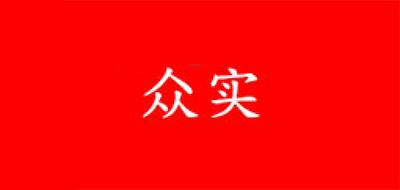 众实防撞条标志logo设计