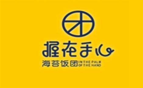 握在手心海苔饭团饭团标志logo设计