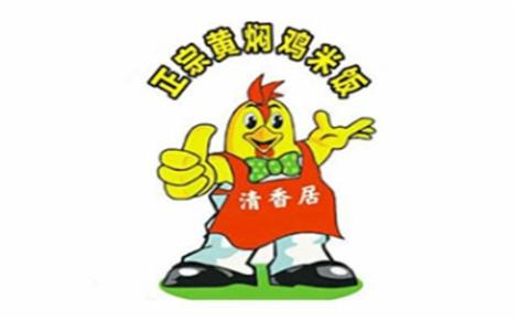 清真居黄焖鸡米饭黄焖鸡米饭标志logo设计