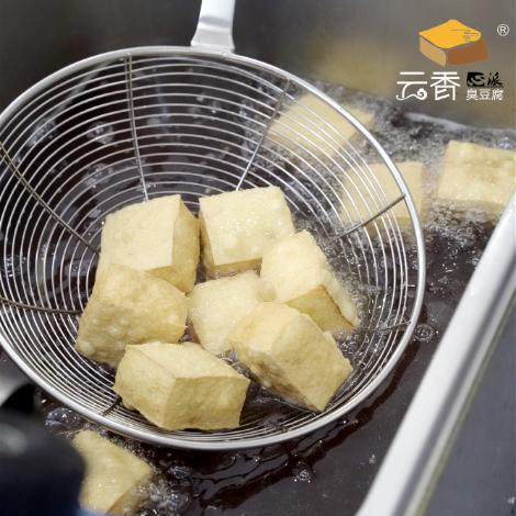 云香心派臭豆腐