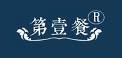 第一餐红茶标志logo设计