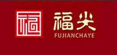 福尖红茶标志logo设计