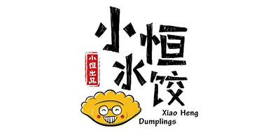 小恒水饺水饺标志logo设计