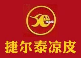 捷尔泰凉皮小吃车标志logo设计