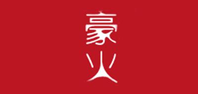 豪火炒锅标志logo设计