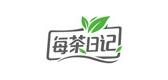 每茶日记绿茶标志logo设计