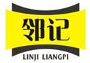 邻记凉皮小吃车标志logo设计