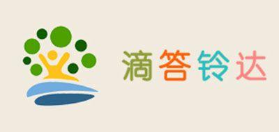 滴答铃达马甲标志logo设计