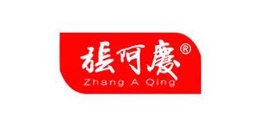 张阿庆红枣标志logo设计