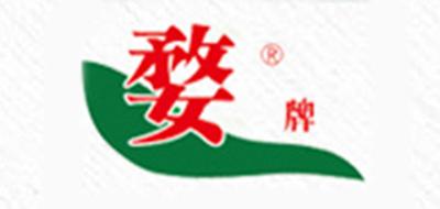 婺茶叶红茶标志logo设计