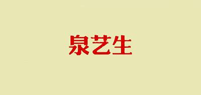 泉艺生铁观音标志logo设计