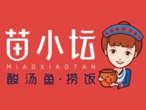 苗小坛酸汤鱼捞饭酸菜鱼标志logo设计