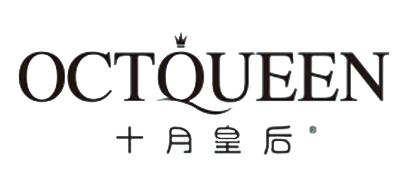 十月皇后OCTOUEEN哺乳文胸标志logo设计
