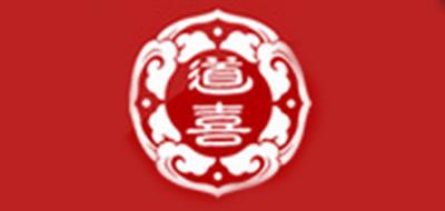 道喜防撞条标志logo设计