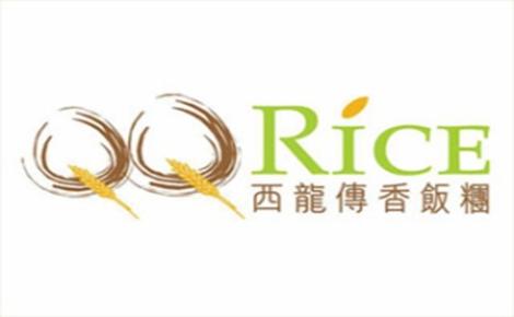 西龙传香饭团饭团标志logo设计