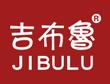 吉布鲁牛排海鲜牛排标志logo设计
